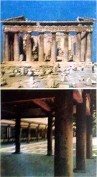 スキャン 2014-01-14 7.52-page7.jpg